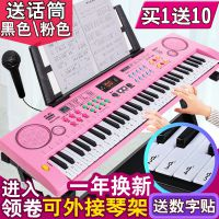 电子琴儿童初学女孩钢麦克风1-3-6-12岁带琴键宝宝多功能音乐玩具