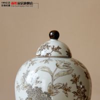 摆件家居|景德镇陶瓷器 美式乡村风写意陶瓷罐大肚带盖高摆件陶瓷