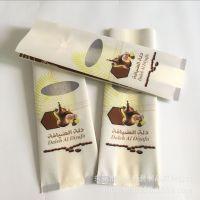 厂家订做带单向排气阀咖啡袋 猫屎咖啡豆包装袋 铝箔咖啡包装袋