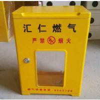 渭南市黄色玻璃钢家用电表箱厂家