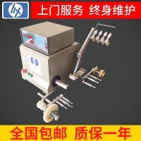 厂家供应 HX-610D高频变压器线圈cnc侧面单轴绕线机漆包线绕线机