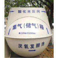 厂家直销多级发酵玻璃钢沼气池