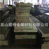 东北特钢铬12钼钒合金钢工具钢材精料加工
