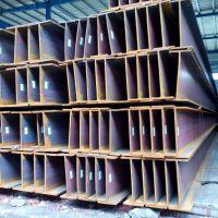 现货供应 马钢Q235B材质热轧H型钢 100*100-900*300 规格齐全 欢迎来电洽谈合作
