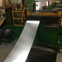 宽度2-300mm 厚度0.08mm 东莞九星 301不锈钢带 长宽可任意切割