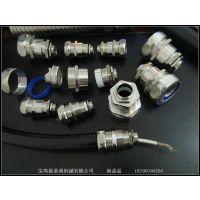 上海夹紧电缆不锈钢接头 304不锈钢金属软管葛拦头厂家销售