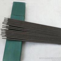 KD286铁路钢轨堆焊焊条 KD286高锰钢焊条