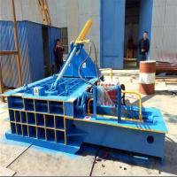 铁丝废钢废铁压块机 200吨金属屑压块机 力锋高产量海绵铁压块机