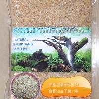 鼎盛矿业供应化妆砂 鱼缸水族箱装饰底砂用黄溪砂