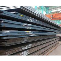 P355NL1低合金高强度钢化学成分 主要性能