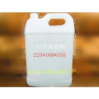 尿素桶10升塑料桶重庆厂家