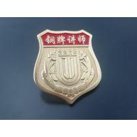 黄铜本色京东讲师徽章 公司logo设计徽章定制 烤漆滴胶金属胸章