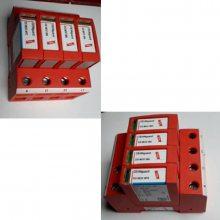 DEHNguard? 1000 (FM)单极紧凑型电涌保护器,光伏风电专用防雷模块