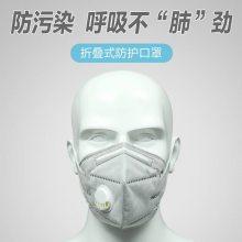 一次性防尘口罩_颗粒物防护口罩_活性炭防尘口罩_防烟口罩生产厂家