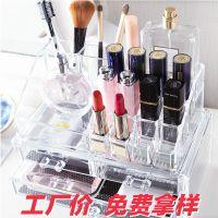 【保质量】亚克力多格透明化妆盒 桌面收纳盒 带抽屉化妆盒11