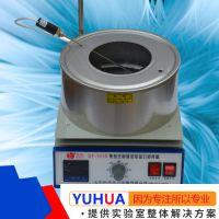 科技实验室集热式磁力搅拌器 DF-101S 恒温水浴锅油浴锅电磁