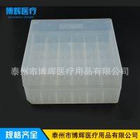 冷存管盒 20孔冷冻管盒 1.5ML 2ml 5ml 冷冻管