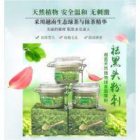 进口越南小绿膜去黑头粉刺纯植物绿茶面膜粉深层清洁撕拉面膜正品