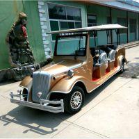 厂家直销AS-008 8人座香槟色四轮电动看房车老爷车旅游景区观光车