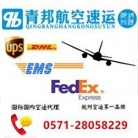 杭州到迪拜国际快递公司 青邦国际空运100%一手运价 国际快递公司