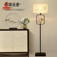 新中式简约大气落地灯中国风古典绘画卧室床头灯书房led落地台灯