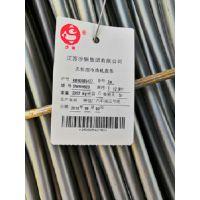 沙钢 高碳钢盘条 SWRH82B 长期供应 预应力钢绞线