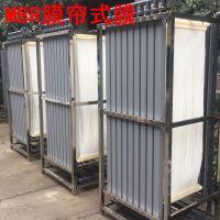 忻州PVC复合增强型MB膜组件 帘式膜 立升MBR膜 中水回用 山西废水深度处理