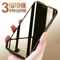 跨境批发 苹果6s纳米钢化膜 iphone7软边紫光玻璃膜6splus手机贴