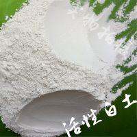 活性白土脱色剂 优质改良活性白土 吸附剂用白土