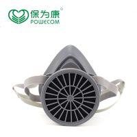 保为康3600防毒面具防工业粉尘喷漆专业打磨防护面罩煤矿防毒口罩