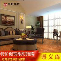 特价佛山仿古瓷砖600X600客厅防滑地板砖 卧室地面砖圆角地砖价格