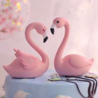 配件装饰摆件火烈鸟装饰生日蛋糕摆饰插牌底托粉红色天鹅鸭装饰