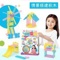 童商公主娃娃屋玩具女孩过家家厨房别墅房子积木梦想空间益智玩具