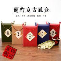粽子包装纸盒阿胶枸杞礼品盒花茶红枣红糖特产通用礼盒茶叶包装盒