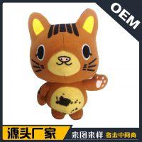出口来图定制可爱小猫公仔毛绒玩具 毛绒公仔吉祥物设计生产