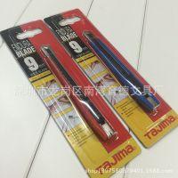 批发日本田岛LC-303B美工刀 9mm小号壁纸刀 裁纸刀 黑刃不锈钢刀
