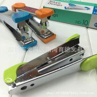 供应原装进口日本MAX美克司HD-10订书机 10号订书机 带起钉器