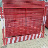 河北安平生产厂家基坑护栏Q235隔离网