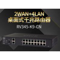 思科(CISCO)RV345-K9-CN 千兆VPN路由器双WAN口企业级有线路由器
