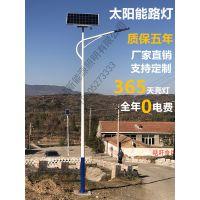 江苏星喆 厂家直销 邢台 新农村6米7米8m30W太阳能路灯 LED路灯