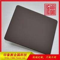 镜面不锈钢板加工/佛山供应青黑色不锈钢镜面板图片