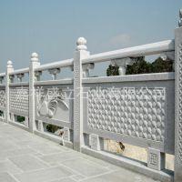 厂家直销石雕大理石栏板 河道升旗台防护石栏杆 包安装