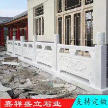 常年加工定制优质石材栏杆 精品汉白玉栏板 石护栏定做