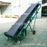 厂家供应水平输送、倾斜输送皮带机 粮食煤炭移动式装车皮带机