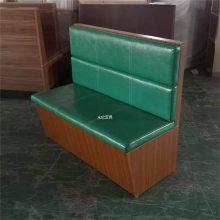 益阳时尚奶茶店卡座沙发,低背板式卡座沙发定做