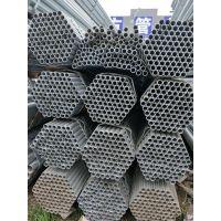 镀锌管今日报价-镀锌管品牌 规格\云南钢钎商贸有限公司