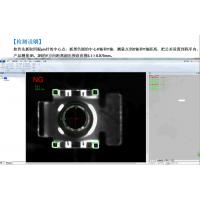 汽车零部件CCD视觉检测