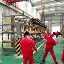 江苏双悬臂货架优点 伸缩悬臂货架案例 专业放钢材 省空间方便存储