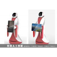 南昌机器人工业设计,江西机器人外观设计,产品结构设计