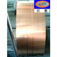 软态紫铜带 半硬红铜带 C1100 环保 分条